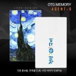 에이전트 OTG 카드형메모리 16G