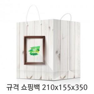 규격 칼라 코팅 쇼핑백 118호