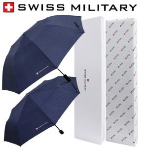 스위스밀리터리 2단자동+3단수동 핀도트 우산 세트