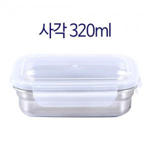 사각밀폐용기 320 ml