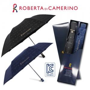 로베르타 2단,3단 클래식 우산세트