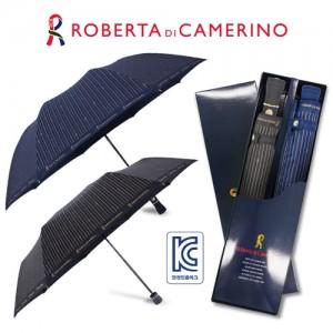 로베르타 2,3단 스트라이프 우산세트