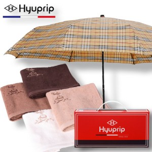 협립 3단 선염체크 우산 +카페타월 1P 세트