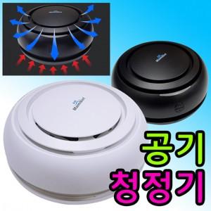(국내생산)나노 공기청정기-KC인증