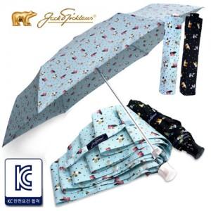 잭니클라우스 3단 초미니 칼라베어 (UV코팅) 우산