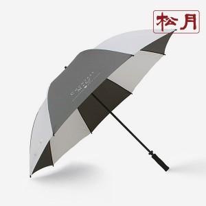 카운테스마라 장 화이트 폰지80 우산