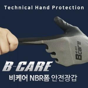 비케어 NBR폼코팅 안전장갑 (10켤레) - 뜯김장갑,협착방지장갑,마디절취선장갑가격:34,500원