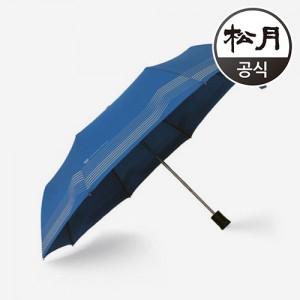 송월우산 카운테스마라 3단 스포티라인 우산