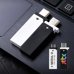 MD-블랙&화이트 S2000 32G OTG USB메모리