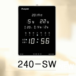 240-SW/ 온도, 음력표시, 화이트led