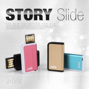 쥬비트 스토리 USB 16G