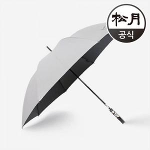송월우산 카본65 장우산