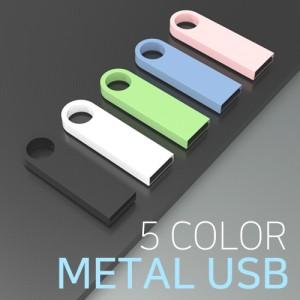 메탈 컬러 USB메모리 32GB (5가지 색상)