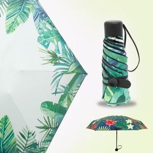 5단 암막 양우산 - 트로피컬