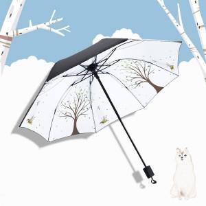 나무 3단 양우산