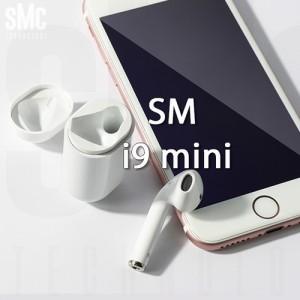 SMC-i9 mini 블루투스 한쪽 이어폰