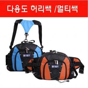 다용도스포츠가방/배낭/WS390