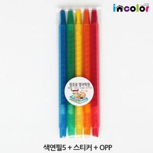 incolor 문구세트 OPP7(색연필세트)가격:1,262원