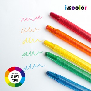 잘 써지는 비비드 돌돌이 색연필가격:207원