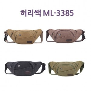등산허리쌕,다용도,고급형,허리색,허리가방,ML3385