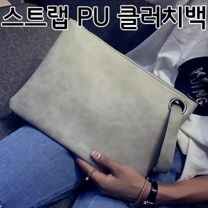 [손가방] 스트랩 PU 클러치백 화장품파우치
