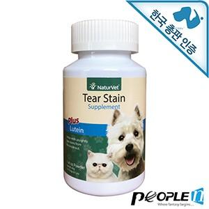 네이처벳 티어스테인 루테인 플러스 파우더(40g) 강아지 고양이 영양제가격:37,000원