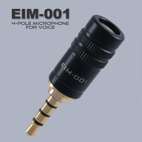 EIM-001 신형(4극/강의 회의용마이크)