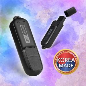 MQ-U310 / USB메모리형 녹음기