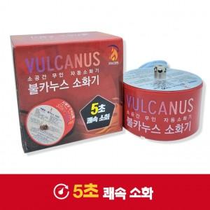 KAFE-DYM 고정/부착식 자동 소화 장치