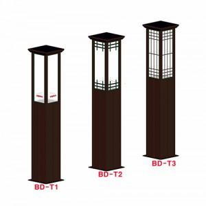 BD-T 태양열 정원등