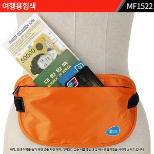 [허리쌕] 여행가방,세면가방,여행용힙색 : MF1522