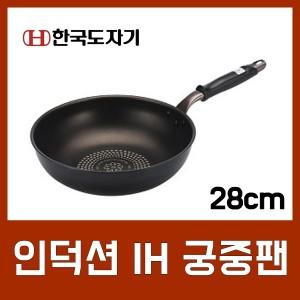 한국도자기 마론 인덕션 IH 궁중팬 28cm