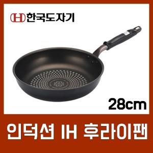 한국도자기 마론 인덕션 IH 후라이팬 28cm