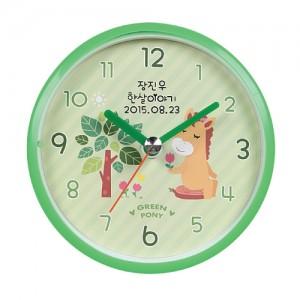 그린포니 방수시계