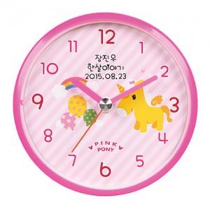 핑크포니 방수시계