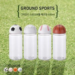 [더 야노스] 그라운드 스포츠 에코젠보틀 350ml