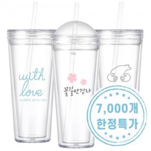[더 야노스] 슬림 아이스텀블러 500ml