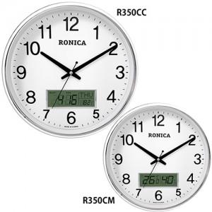로니카 크롬유광 캘린더 온도계 시계 R350CC