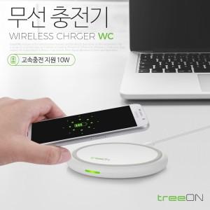 트리온 W1C 고속 무선 충전기 10W