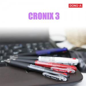 동아- 크로닉스 3색 볼펜