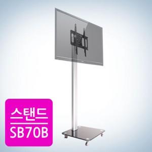 [코로나 일시품절]이동식 TV 거치대 SB-70B