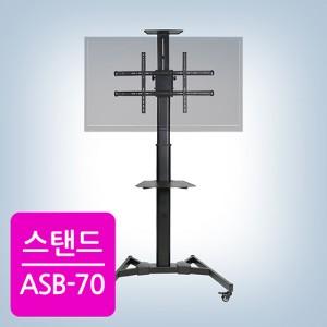높이조절 TV 스탠드 ASB-70