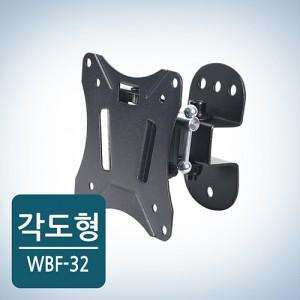 (13~27인치) 소형TV 벽걸이 브라켓 WBF-32