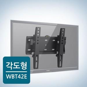 상하각도조절 벽걸이 거치대 WBT-42E