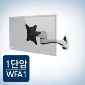 벽걸이 1단암 모니터 거치대 WFA-1