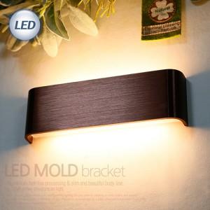 LED 몰드 벽등 5W (커피브라운/블랙)