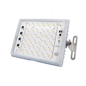 투광기 냉동고용 냉동창고 50W (SF810)
