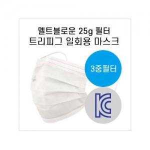 트리피그 KC인증 3중필터 일회용 마스크