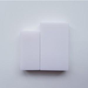 깔끔 지우개 - 컬러인쇄 (대)
