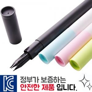 인젝션 흑목원형지우개연필 3P [원통세트]